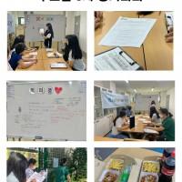 2021년 청소년운영위원회 3차 정기회의게시글의 첨부 이미지
